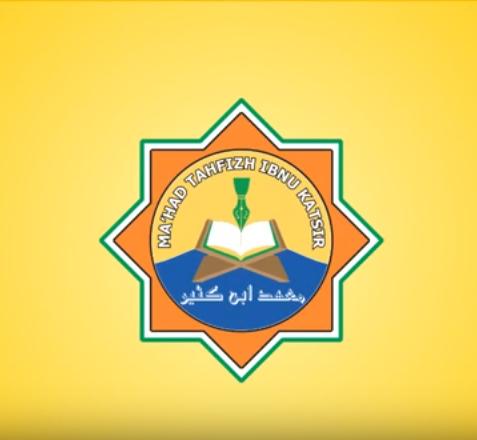 Profil Ma'had Tahfizh Qur'an Ibnu Katsir Jember
