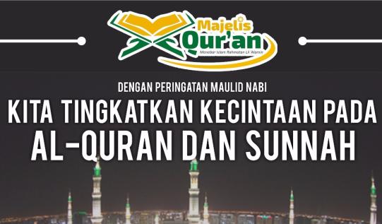 Majelis Quran November 2018