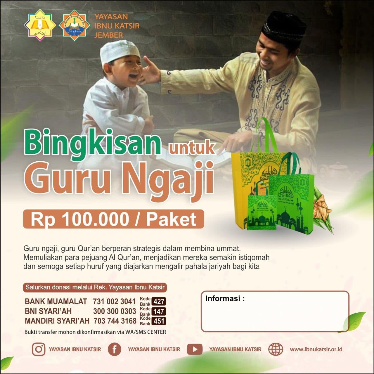 Program Ramadhan Karim Ibnu Katsir