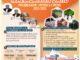 Pendaftaran Mahasantri Baru PPA IBKA 1 & 2